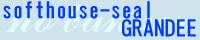 「softhouse-seal GRANDEE」オフィシャルサイト
